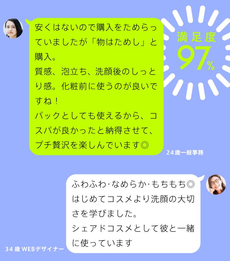 ユーザーボイス1